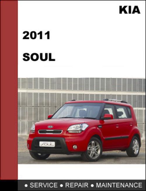 kia soul 2011 factory service repair manual download download man rh tradebit com 2013 kia soul repair manual 2014 kia soul repair manual
