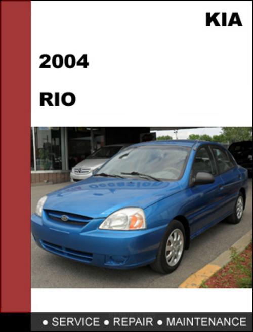 kia rio 2004 oem factory service repair manual download. Black Bedroom Furniture Sets. Home Design Ideas