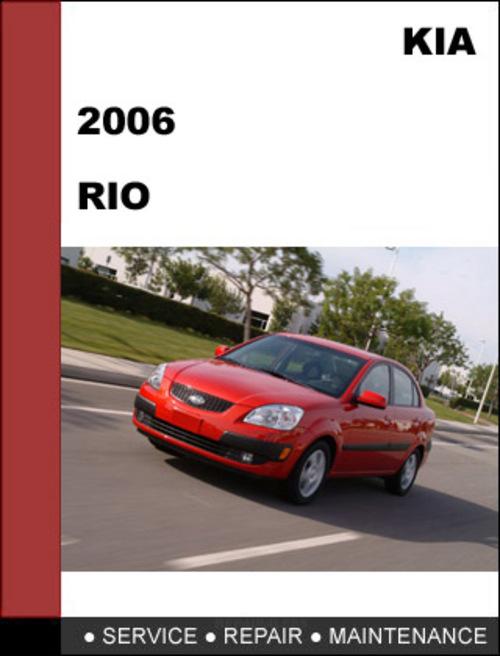 2006 kia rio repair manual