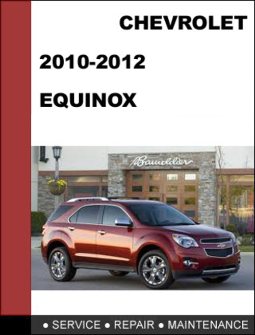 service manual 2012 chevrolet equinox repair manual free. Black Bedroom Furniture Sets. Home Design Ideas