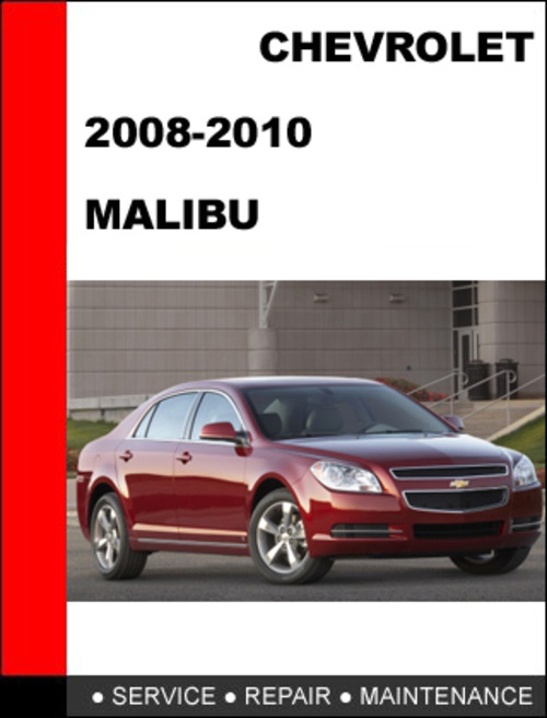 2003 Chevrolet Malibu Repair Manual