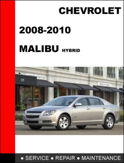 service manual 2002 chevrolet monte carlo factory service manual 2002 chevrolet monte carlo. Black Bedroom Furniture Sets. Home Design Ideas