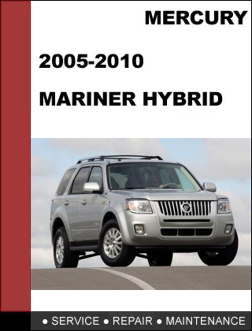 mercury mariner 2007 manual