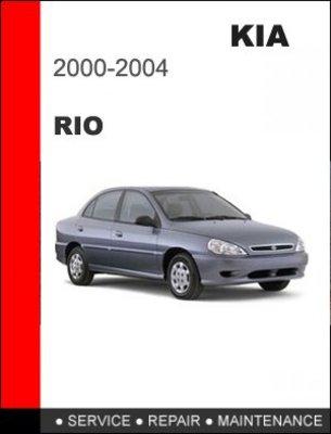 2000 2004 kia rio factory service repair manual download. Black Bedroom Furniture Sets. Home Design Ideas