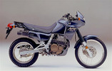Thumbnail Nx650 1988-1989 Service Repair Manual