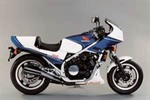 Thumbnail 1983-1984 Vf750f Workshop Service Repair Manual