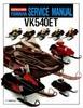Thumbnail 1993-2000 VK540II III VK540E Snowmobile Service Manual