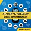 Thumbnail 2005 Liberty KJ Factory Service Repair Manual