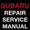 Thumbnail SUBARU LEGACY OUTBACK 1989-1992 REPAIR SERVICE MANUAL