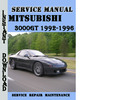Thumbnail Mitsubishi 3000GT 1992-1996 Service Repair Manual Pdf
