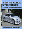 Thumbnail Mitsubishi Eclipse Spyder 1996-1997 Service Repair Manual