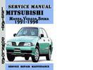 Thumbnail Mitsubishi Magna,Verada,Sigma 1991-1996 Service Manual