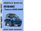 Thumbnail Subaru Forester 2005-2008 Service Repair Manual Pdf Download