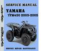 Thumbnail Yamaha YFM450 2003-2005 Service Repair Manual Pdf Download