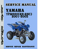 Thumbnail Yamaha YFM660(RN-RNC)2001-2005 Service Repair Manual Pdf