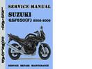 Thumbnail Suzuki GSF650(F) 2008-2009 Service Repair Manual Pdf