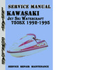 Thumbnail Kawasaki Jet Ski Watercraft 750SX 1992-1995 Service Manual