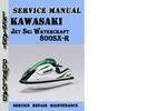 Thumbnail Kawasaki Jet Ski Watercraft 800SX-R Service Repair Manual