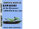 Thumbnail Kawasaki Ski Watercraft 1200 STX-R 2001-2003 Service Manual