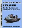Thumbnail Kawasaki Jet Ski Ultra(300X-300LX) 2010-2011 Service Manual