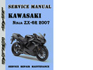 Thumbnail Kawasaki Ninja ZX-6R 2007 Service Repair Manual