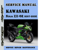 Thumbnail Kawasaki Ninja ZX-6R 2007-2008 Service Repair Manual