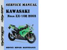 Thumbnail Kawasaki Ninja ZX-10R 2003 Service Repair Manual