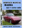 Thumbnail Mazda RX-7 1979-1980 Service Repair Manual
