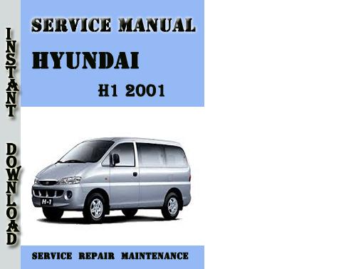 руководство hyundai h1