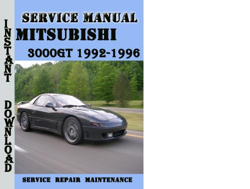 1995 Mitsubishi 3000gt Repair Manual Free