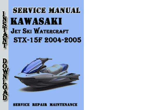 Kawasaki Jet Ski Watercraft Stx