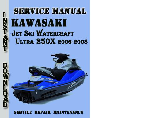 Kawasaki Ultra X Problems