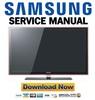 Thumbnail Samsung UN40B7100 UN46B7100 UN55B7100 Reparaturanleitung und Werkstatthandbuch