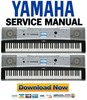 Thumbnail Yamaha DGX-530 + YPG-535 Keyboard Service Manual & Repair Guide