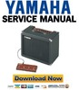 Thumbnail Yamaha DG60FX-112 Guitar Amplifier Service Manual & Repair Guide