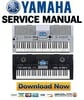 Thumbnail Yamaha PSR-550 Service Manual & Repair Guide