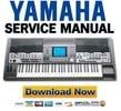 Thumbnail Yamaha Portatone PSR-9000 Service Manual & Repair Guide