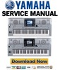 Thumbnail Yamaha Portatone PSR-S710 + S910 Service Manual & Repair Guide