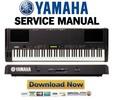 Thumbnail Yamaha P-200 P200 Service Manual & Repair Guide