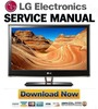 Thumbnail LG 32LV2500-UA Service Manual & Repair Guide