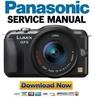Thumbnail Panasonic Lumix DMC-GF5 Series Service Manual & Repair Guide