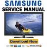 Thumbnail Samsung PN50C430 PN50C430A1D Service Manual and Repair Guide