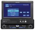 Thumbnail Pioneer AVH-P5700DVD Service Manual & Repair Guide