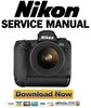 Thumbnail Nikon D1X Service and Repair Manual + Parts List Catalog