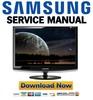 Thumbnail Samsung SyncMaster 2433BW Service Manual & Repair Guide