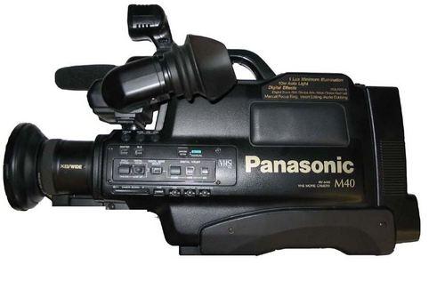 panasonic nv m40 m3000 m3300 service manual repair guide downlo rh tradebit com panasonic m7 video camera manual panasonic video camera manual download
