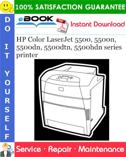 Thumbnail ☆☆ Best ☆☆ HP Color LaserJet 5500, 5500n, 5500dn, 5500dtn, 5500hdn series printer Service Repair Manual
