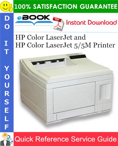 Thumbnail ☆☆ Best ☆☆ HP Color LaserJet and HP Color LaserJet 5/5M Printer Quick Reference Service Guide