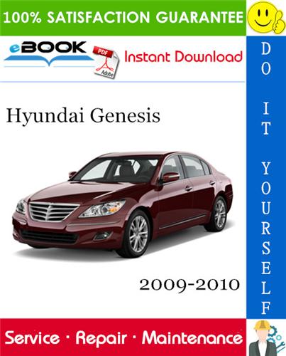 Thumbnail ☆☆ Best ☆☆ Hyundai Genesis Service Repair Manual 2009-2010 Download