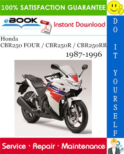 Thumbnail ☆☆ Best ☆☆ Honda CBR250 FOUR / CBR250R / CBR250RR Motorcycle Service Repair Manual 1987-1996 Download